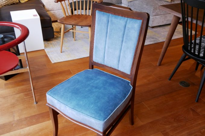 chair,reform